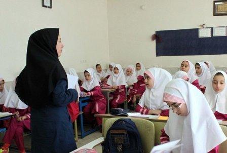 آموزش ابتدایی