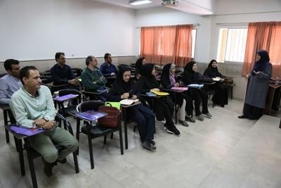 دانشگاه شریعتی تهران