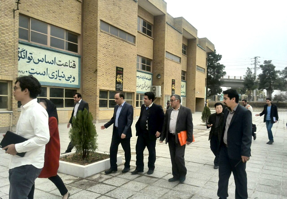 دانشگاه باهنر شیراز