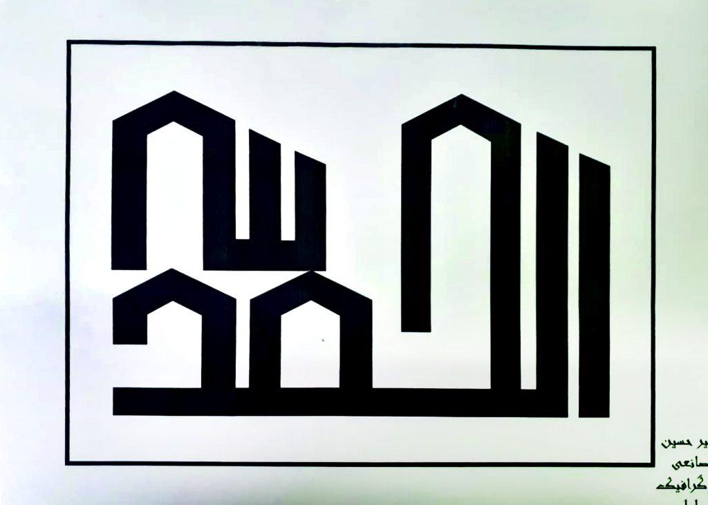 آثار هنرجویان