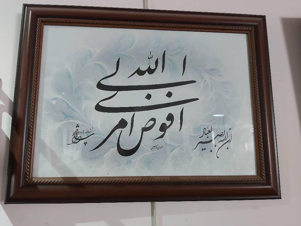 آثار برگزیده هنرجویان هنرستان مدرس کرمان