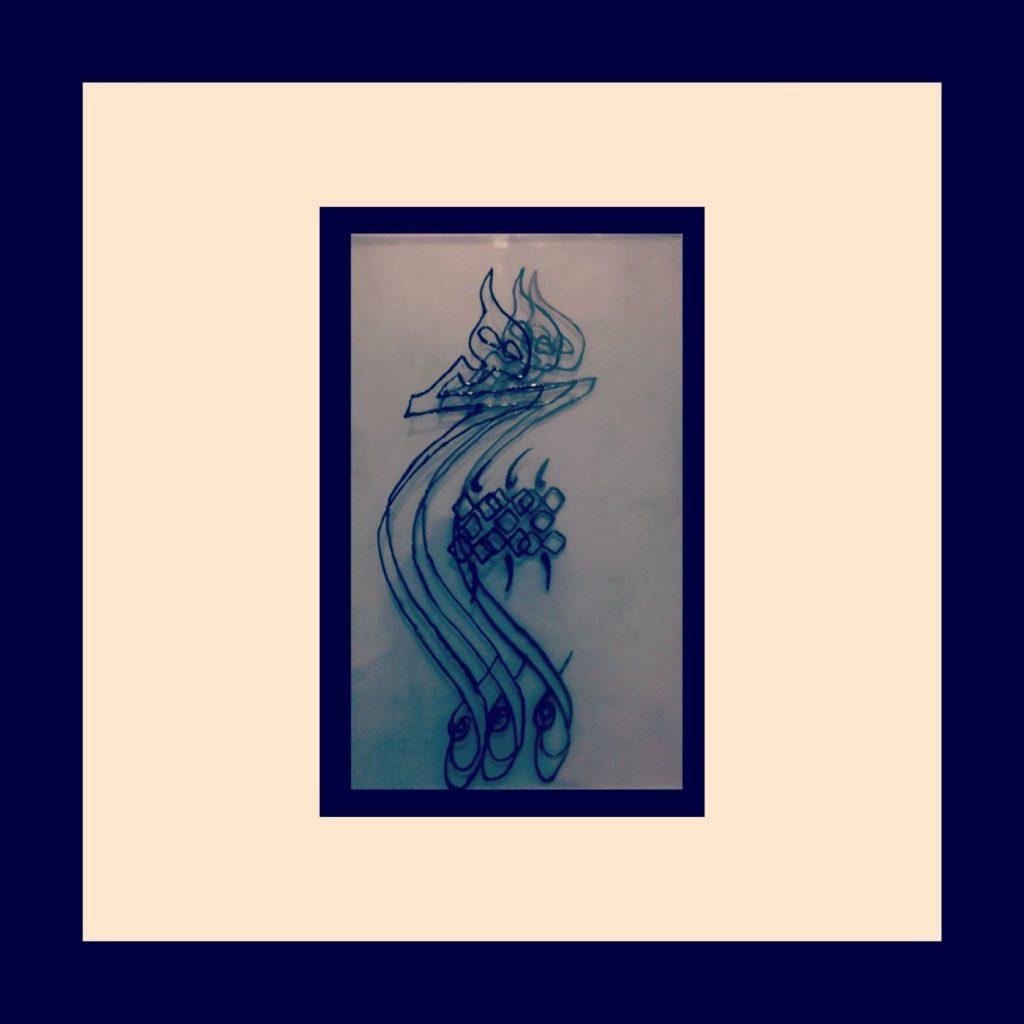 آثار برگزیده هنرجویان هنرستان الزهرا لرستان