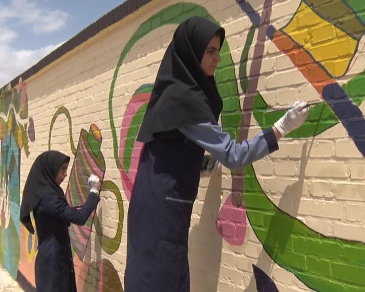نقاشی دیواری رشته گرافیک