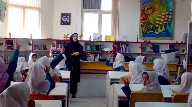 آزمون استخدامی آموزش و پرورش