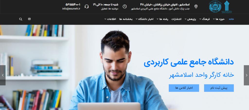 سایت آموزشی